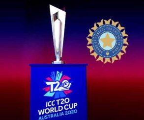 ICC T20 World Cup के आयोजन के लिए BCCI को मिला जाने कब तक का समय
